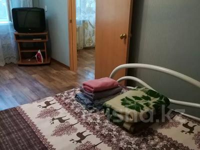 2-комнатная квартира, 45 м², 2 этаж посуточно, Можайского 3 — 45 квартал за 7 000 〒 в Караганде, Казыбек би р-н — фото 7
