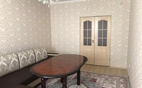 3-комнатная квартира, 82 м², 2/7 этаж, Тулеметова 69/39 — Утегенова за 35 млн 〒 в Шымкенте, Каратауский р-н