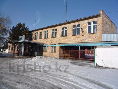 Промбаза 2.8625 га, Ермекова 98 за 350 млн 〒 в Караганде, Казыбек би р-н