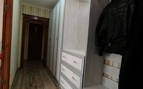 4-комнатная квартира, 78 м², 1/9 этаж, мкр Юго-Восток, Степной 1 49 за 25.5 млн 〒 в Караганде, Казыбек би р-н