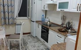 2-комнатная квартира, 75 м², 6/9 этаж помесячно, Сыганак 15 за 150 000 〒 в Нур-Султане (Астана), Есиль р-н