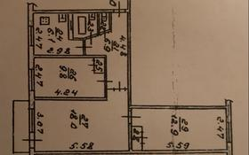 3-комнатная квартира, 58 м², 5/5 этаж, Шагабутдинова 3 — Макатаева за 25 млн 〒 в Алматы, Алмалинский р-н