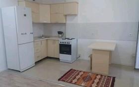 1-комнатная квартира, 40 м² помесячно, Кайыма Мухамедханова 17 за 90 000 〒 в Нур-Султане (Астана)