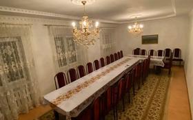6-комнатный дом посуточно, 300 м², 15 сот., мкр Алгабас 48 — Онгарсынова за 20 000 〒 в Алматы, Алатауский р-н