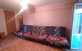 3-комнатная квартира, 53 м², 4/5 этаж, Бурова 39/2 за 14.4 млн 〒 в Усть-Каменогорске