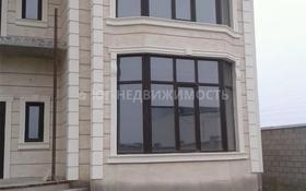 7-комнатный дом, 340 м², 10 сот., Кольцевая — Пушкина за 67 млн 〒 в Таразе