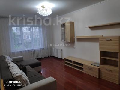 3-комнатная квартира, 77 м², 5/5 этаж, Курмангазы — Гагарина за 32 млн 〒 в Алматы, Алмалинский р-н — фото 5