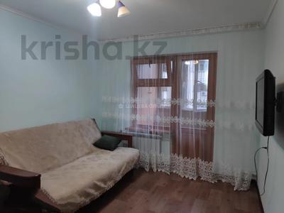 3-комнатная квартира, 77 м², 5/5 этаж, Курмангазы — Гагарина за 32 млн 〒 в Алматы, Алмалинский р-н — фото 8