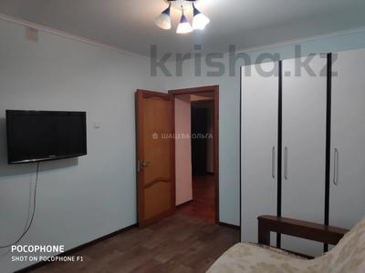 3-комнатная квартира, 77 м², 5/5 этаж, Курмангазы — Гагарина за 32 млн 〒 в Алматы, Алмалинский р-н — фото 9
