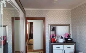 4-комнатная квартира, 93 м², 5/5 этаж, 15-й микрорайон, 15-й микрорайон 7 — Жандосова за 23 млн 〒 в Шымкенте, Енбекшинский р-н