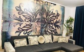 1-комнатная квартира, 45 м², 2/5 этаж помесячно, 6 мкр 46 — Балапанова за 100 000 〒 в Талдыкоргане