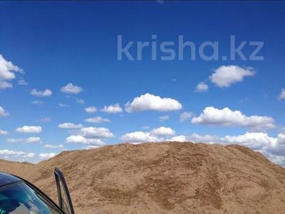 Завод 36 га, Кабанбай батыра — Туран за ~ 282.5 млн 〒 в Нур-Султане (Астана), Есиль р-н