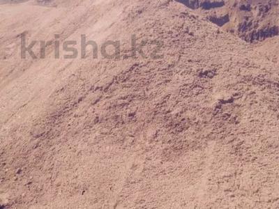 Завод 36 га, Кабанбай батыра — Туран за ~ 282.5 млн 〒 в Нур-Султане (Астана), Есиль р-н — фото 2