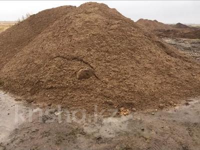 Завод 36 га, Кабанбай батыра — Туран за ~ 282.5 млн 〒 в Нур-Султане (Астана), Есиль р-н — фото 3