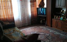2-комнатный дом, 50 м², 2 сот., Мясокомбинат 17 кв1 за 8 млн 〒 в Уральске