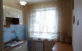 2-комнатная квартира, 45 м², 4/5 этаж, Валиханова Чокана — 4 микрорайон за 6.8 млн 〒 в Темиртау