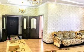5-комнатный дом, 165 м², 6 сот., Койтас за 27 млн 〒 в Каскелене