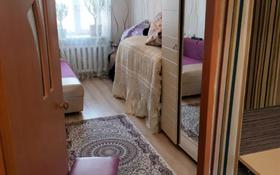 3-комнатная квартира, 57 м², 2/2 этаж, Цементная 16 — Квартира 7 за ~ 9 млн 〒 в Семее