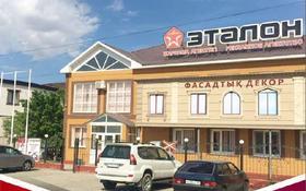 Здание, Курмангазы 97 площадью 350 м² за 2 млн 〒 в Атырау
