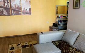 3-комнатная квартира, 55.78 м², 4/4 этаж, ул. Серекбаева 35 за 15.2 млн 〒 в Усть-Каменогорске