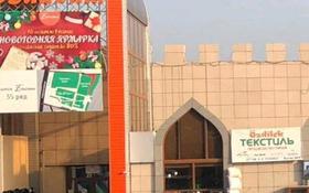 Контейнер площадью 56 м², Северное кольцо 7 за 17 млн 〒 в Алматы, Алатауский р-н