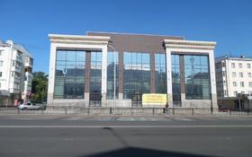 Здание, площадью 2332.2 м², Бейбытшилик 34 за 400 млн 〒 в Нур-Султане (Астана), Сарыарка р-н