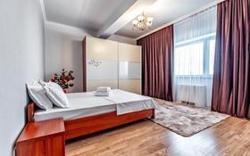 2-комнатная квартира, 110 м², 7/36 этаж посуточно, Достык 5/2 — Кабанбай Батыра за 13 000 〒 в Нур-Султане (Астана), Есиль р-н