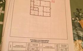 4-комнатный дом, 150 м², 8 сот., мкр Водников-2 6 за 8 млн 〒 в Атырау, мкр Водников-2