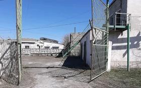 Промбаза 10 соток, улица Динмухамеда Кунаева 15 за 250 000 〒 в Экибастузе