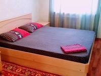 1-комнатная квартира, 54 м², 2/5 этаж по часам
