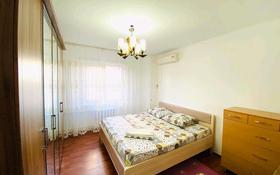 3-комнатная квартира, 72 м² посуточно, мкр Жети Казына 1 за 20 000 〒 в Атырау, мкр Жети Казына