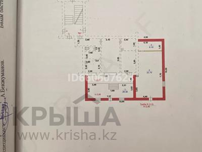 Помещение площадью 118 м², Гани Муратбаева 15 за 39 млн 〒 в