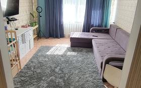 3-комнатная квартира, 69 м², 9/10 этаж, мкр 11 110 за 16.5 млн 〒 в Актобе, мкр 11