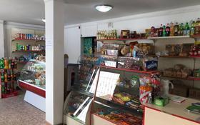 Магазин площадью 100 м², Есенберлина 21 — Хан-Танipi за 10.5 млн 〒 в Талгаре