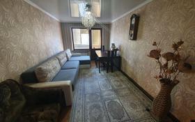 3-комнатная квартира, 60 м², 4/4 этаж, улица Бокина за 16.5 млн 〒 в Талгаре