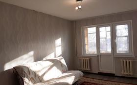 1-комнатная квартира, 31 м², 4/5 этаж, Производственная улица за 8.1 млн 〒 в Уральске