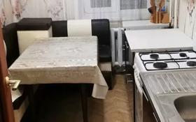 2-комнатная квартира, 45 м², 4/5 этаж, Жайлау-1 5 — Сырымбет за 9.8 млн 〒 в Кокшетау
