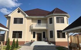 10-комнатный дом, 400 м², 8 сот., Массив Арай за 130 млн 〒 в Таразе