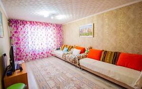 2-комнатная квартира, 54 м², 1/5 этаж, Жана Гарышкер за 14 млн 〒 в Талдыкоргане
