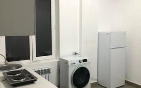 1-комнатная квартира, 35 м², 3/3 этаж помесячно, Абылай хана 1 за 80 000 〒 в Каскелене