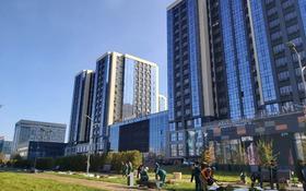 4-комнатная квартира, 147 м², 13/16 этаж, Гагарина проспект 124 — Абая за 67 млн 〒 в Алматы, Бостандыкский р-н