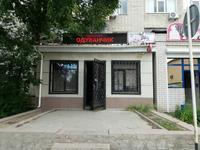 Магазин площадью 53 м²