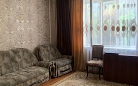 2-комнатная квартира, 52 м², 2/5 этаж, Калиева 124 — Жансугурова-Гагарина за 13 млн 〒 в Талдыкоргане