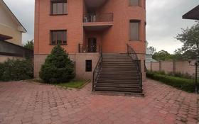 5-комнатный дом, 450 м², 9 сот., мкр Школьный, Шаляпина — Яссауи за 120 млн 〒 в Алматы, Ауэзовский р-н