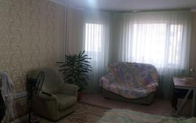 2-комнатная квартира, 84 м², 8/9 этаж, Ткачева 5/1 за 14.5 млн 〒 в Павлодаре