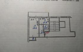 1-комнатная квартира, 38 м², 3/9 этаж, 5-й микрорайон 1 — Абая. за ~ 11 млн 〒 в Костанае