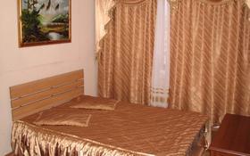 2-комнатная квартира, 68 м², 9/9 этаж посуточно, Шакарима 15 — Валиханова за 10 000 〒 в Семее