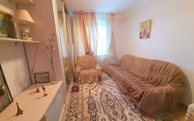 4-комнатная квартира, 100 м², 5/6 этаж, Кайрата Рыскулбекова за 30 млн 〒 в Нур-Султане (Астана), Алматы р-н