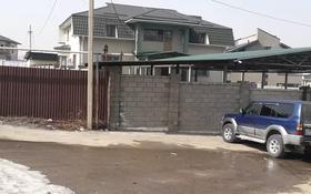 6-комнатный дом, 460 м², 8 сот., мкр Алатау за 98 млн 〒 в Алматы, Бостандыкский р-н
