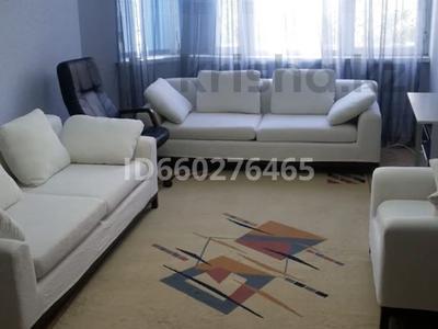 3-комнатная квартира, 100 м², 2/6 этаж помесячно, Сатпаева 48а за 170 000 〒 в Атырау — фото 2